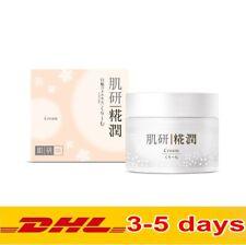 Hada Labo Kouji Treatment Cream Moisturize Nourishing Boost Skin Radiance Reveal