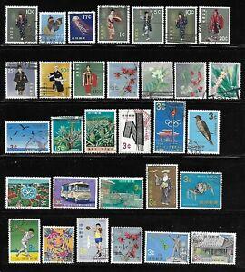 Ryukyu Islands - 31 Different Used