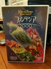 Pre-owned ~ Walt Disney's Classic Fantasia 2000 Japanese Version DVD