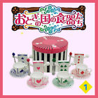 Rare 2006 Re-Ment Fairy Tale Tableware Each Sell Separately