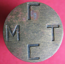 Telephone token - Russia - Moscow - MGTS - test token - brass - cat: 1-094.1
