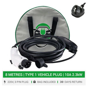 Type 1 portable / home EVSE charger. 10A. 8M. 3pin UK plug. Electric car charger