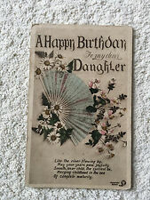 Vintage daughter Happy Birthday postcard from 1950's