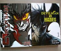 Devilman G 1, Lot of 2 Shonen Manga, English, 16+, Go Nagai