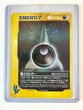 DARK ENERGY Vintage HOLO VS Series Pokemon JAPANESE  Rare MINT CONDITION