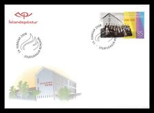 Iceland 2008 FDC, 100th. Anniversary of The Teachers College, Lot # 1.