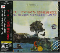 LEONARD BERNSTEIN-MAHLER: SYMPHONY NO.5 IN C-SHARP MINOR-JAPAN SACD Hybrid F83