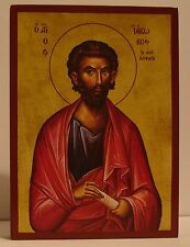 Hl.Jakobus Jakob Ikone Ikonen Icon St.Icons Icone Icono orthodox икона Ikona