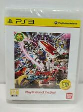 Mobile Suit Gundam EXTREME VS. PlayStation 3 PS3 the Best (SEALED) Japan Import