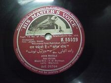 "JEWEL THEIF  S D BURMAN BOLLYWOOD N 55529 RARE 78 RPM RECORD hindi 10"" INDIA EX"