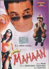 MAHAAN - EROS BOLLYWOOD DVD - Kamal Haasan, Urvashi.