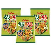 Calbee Potato Chips Healthy Vegetable Salad Flavor Light taste 55g X 3 Packs F/S
