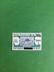 Bénin surchargé overprint colis postaux 3000f sur 60f neuf MNH philatélie