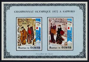 Chad 231L imperf MNH Art, Sapporo Olympics, Costumes