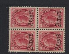 Canada   87   block  Mint  2 stamps NH    catalog  $125.00    nl001