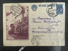 1948 Odessa RUSSIA USSR Postal Stationery Postcard Cover