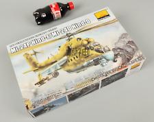 Trumpeter 80311 1/48 Assemble model,Russia Mi-24P Hind-F/Mi-24D Hind-D