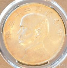1934 CHINA Sun Yat Sen 'JUNK DOLLAR' SILVER Coin PCGS Y-345 AU Details