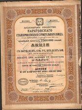 Aciéries & Chantiers de PARATOFF (RUSSIE) (D)