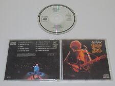 Bob DYLAN/Real Live (CBS CDCBS 26334) Giappone ALBUM CD