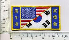 Tang Soo Do Moo Duk Kwan Usa / Korean Flag Patch