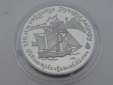 25 Rubel Russland 1991,Entdeckung Amerikas,Palladium,PP,Parch.253 (14528)