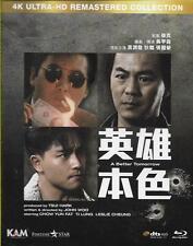 A Better Tomorrow 1 Blu Ray Chow Yun Fat Leslie Cheung John Woo NEW Eng Sub 4K
