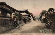Japan, Marujama, Nagasaki, Prostitution quarters, Bordell, um 1900/10