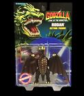 Rare Vintage Godzilla King of the Monsters Rodan Action Figure 1994 New NOS
