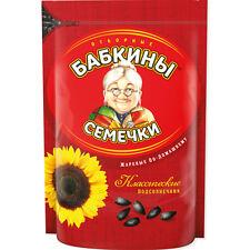 Sonnenblumenkerne Babkiny geröstet 500g  семечки  sunflower seeds