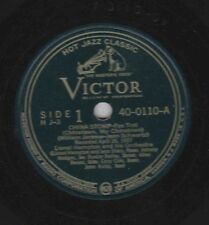 "Victor H J-3 Disc 40-0110 LIONEL HAMPTON: China Stomp/Stompology; Cond E+, 2"" hr"