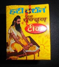 40g Pure Chandan Tika Religious Hindu Puja Sandal Wood Paste Cools Mind ebay
