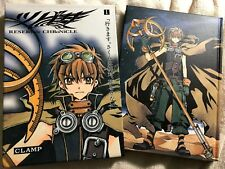 Tsubasa: Reservoir Chronicle Vol. 1 Deluxe Edition Case Japan Clamp Manga