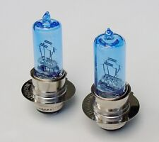 Fits Yamaha ATV 2 Super White 35W Halogen Headlight Bulbs 4x4 Four Wheeler 2x4