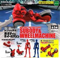 EPOCH Daretoku? ! Oretoku! ! Su Body & wheel machine Gashapon 5 set mini figure