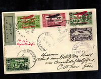 1934 Beirut Lebanon First Flight Cover to Corfu Greece FFC Airmail