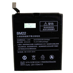2910mAh 3.85V Internal Replacement Battery for XiaoMi 5 M5 Mi5 Prime xiaomi BM22