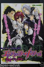 "D.Gray-man:Yaoi Doujinshi Anthology""Exorcist Dream:LAVI"