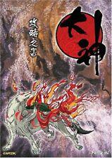 Okami Guide Art Book Capcom From japan