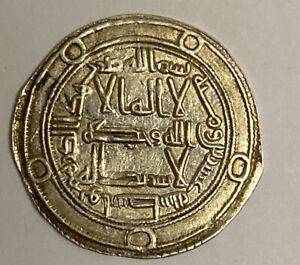 Islamic coins Umayyad, Hisham ,Silver Dirham, Wasit, 120 AH . 03