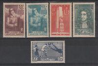 FRANCOBOLLI - 1938 FRANCIA MNH Z/9757