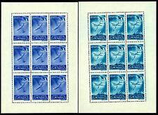 1948 Army,WWII,Aviation,Airplane,Pursuit,Bomber,Romania,1130,KB,CV=$625,MNH,RRR!