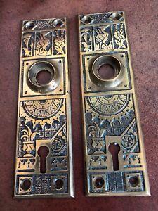 ANTIQUE EGYPTIAN REVIVAL / EASTLAKE BRASS DOOR PLATE- 2 PLATES