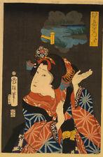 Repro Japanese Woodblock Print by Utagawa Kuniteru Ref#48