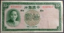 China  Bank of Chian 10 Yuan 1937 EF