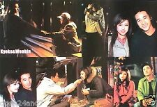 "KYOKO FUKADA & WON BIN ""FRIENDS COLLAGE"" ASIAN POSTER - J-Pop & K-Pop Stars"