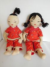 "Vintage 14"" Ada Lum Chinese Cloth Boy & Girl w/ Tags Original Clothes"