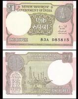 INDIA 1 Rupee, 2016, P-108, Drilling Platform/Asoka Column, UNC World Currency
