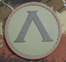 LAMBDA PVC SPARTAN SHIELD TACTICAL ARMY FOREST VELCRO® BRAND FASTENER PATCH