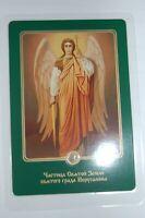 Holy Card Archangel Michael Holy land the Holy city of Jerusalem #2